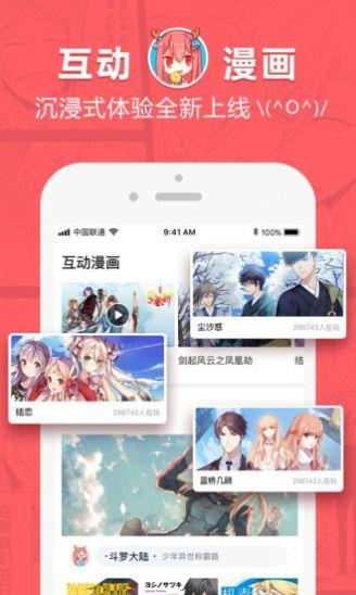 啵乐官方网站入口链接图3