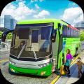 城市长途汽车驾驶模拟器3D