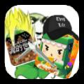 植物大战迷你世界无限金币钻石内购破解版 v1.0