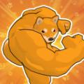 动物之斗游戏手机版(Fight of Animals) v1.0