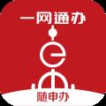 上海医保电子凭证
