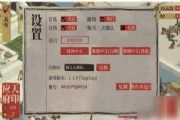 江南百景图兑换码大全 CDK兑换码兑换地址[多图]