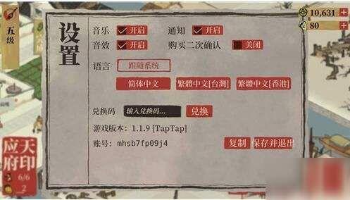江南百景图兑换码大全 CDK兑换码兑换地址[多图]图片1
