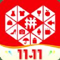 拼多多批发app官网入口 v5.31.0
