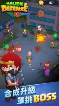 僵尸防御战之战斗还是死亡游戏图3