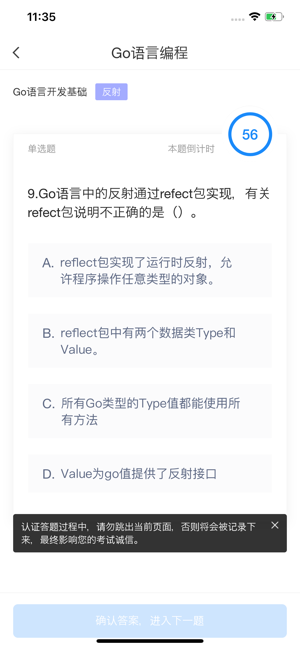 猿圈学堂app官方版 v1.0.0