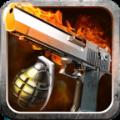 战斗射手游戏最新版 v1.0.3