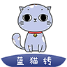 蓝猫转app官网版 v1.0.0