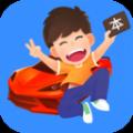 车轮驾考通考驾照2020最新版 v8.0.0