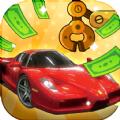 小小汽车工厂小游戏官方版 v1.0