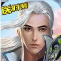 神道之傲世天下手游官方版 v1.0.0