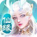 太乙仙缘游戏官方版 v1.0