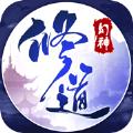 幻神修道手游官方版 v1.0