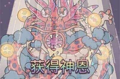 最强蜗牛龙珠什么时候供奉 龙珠最佳供奉时间介绍[多图]图片2
