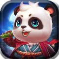 异兽仙缘游戏官方版 v1.0