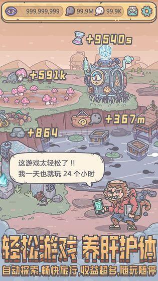 最强蜗牛8月密令大全 2020年8月礼包兑换码分享[多图]图片3