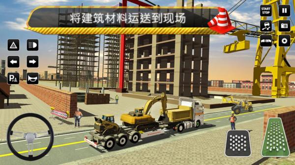 叉车施工模拟器游戏图3