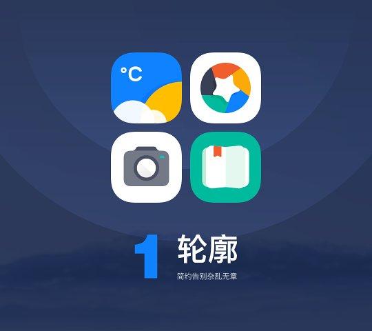 半云图标包app图2