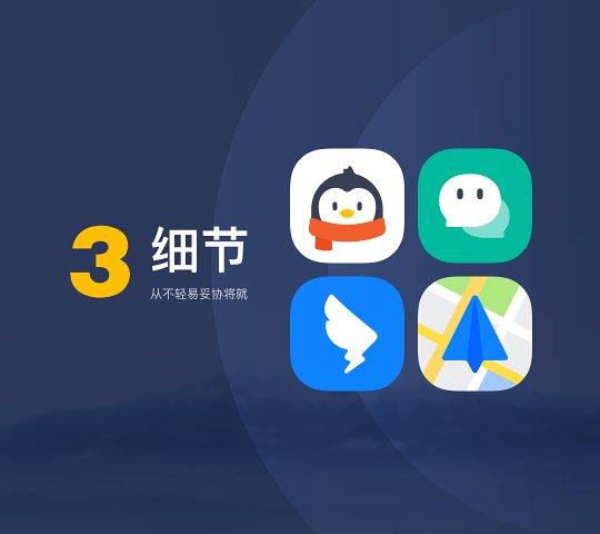 半云图标包app官方版图片1