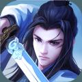 倚天剑侠传手游官方版 v1.0