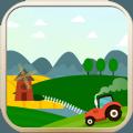 农场找交通工具