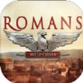 罗马人凯撒时代
