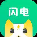 闪电搜题app安卓版 v1.0.0