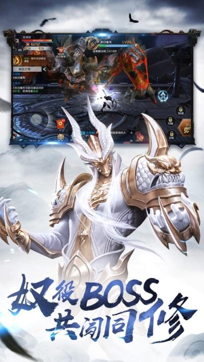 江南三界游戏图3