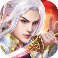 惊鸿剑传官方版 v1.0