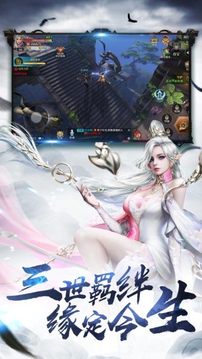 江南三界游戏图2