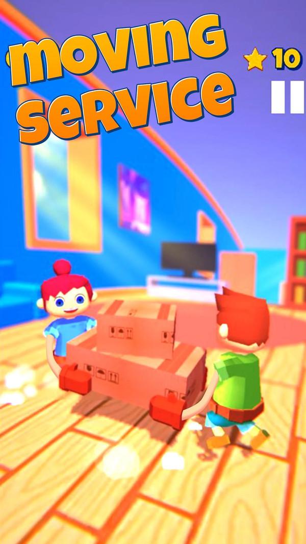 可靠搬家游戏中文版图片1