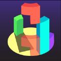 经典圆形俄罗斯方块3d游戏免费版 v1.01