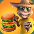 汤姆猫西餐厅