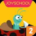 Joy school Level 2游戏中文版 v2020.7.29