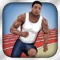 田径3夏季运动游戏安卓版 v1.0.5