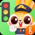兔小萌百变职业游戏安卓版 v1.0