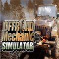 越野车技师模拟器