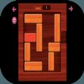 移木头安卓版 v1.0