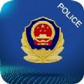 甘肃公安政务服务平台登录
