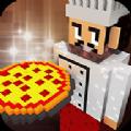 烹饪世界披萨大师