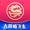 吉祥航空官网app最新版 v6.1.0