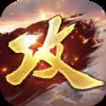 乱城如梦游戏官方版 v1.0