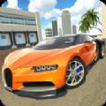 布加迪跑车模拟器游戏安卓版 v1.4