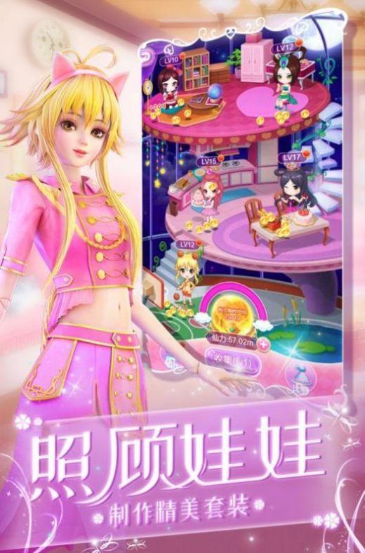 亿万少女梦游戏安卓版 v1.0