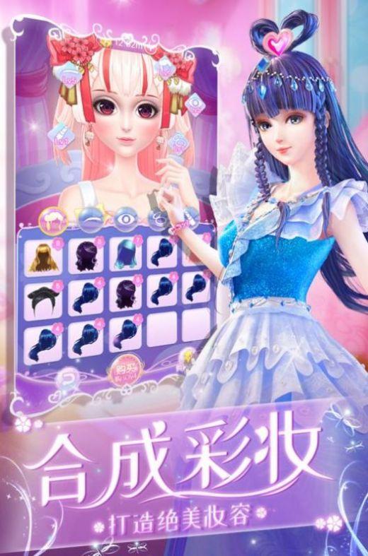 亿万少女梦游戏安卓版图片1