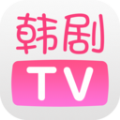 韩剧TV2022最新版本