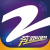 中国蓝TV浙江卫视电视视频播放器