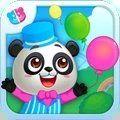 熊猫欢乐派对