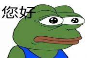七夕青蛙孤寡怎么点?七夕青蛙在哪点?[多图]