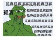 七夕蛤蟆表情包大全 全套表情包分享[多图]